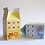 Boîte à cadeau ou friandises en forme de carton de lait