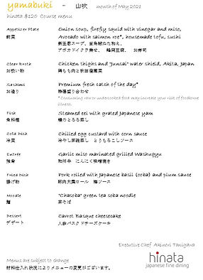 2105.yamabuki.jpg