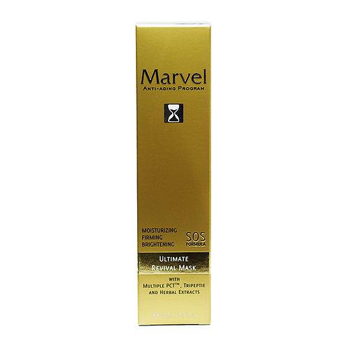 Intensive Serum 50ml (MARVEL 2)