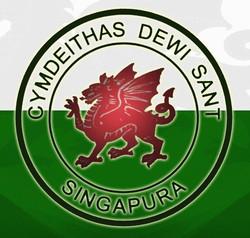 The society logo