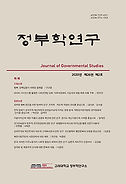 Journal - Journal of Governmental Studie