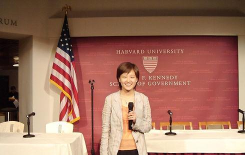 Harvard Kennedy School MPP Class Representative (2006)