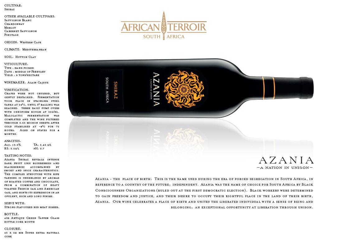 아자니아 와인 특징