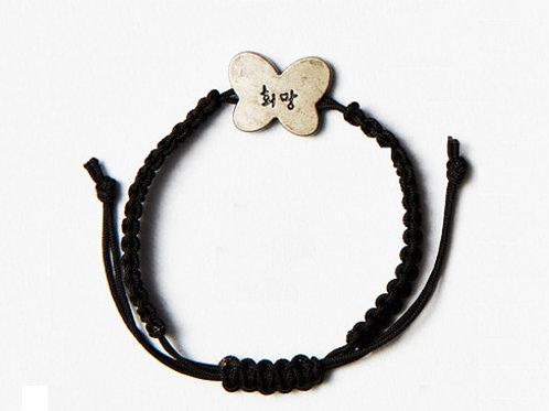 ANYHUMAN String Hope Butterfly Bracelet - Black (J0006)