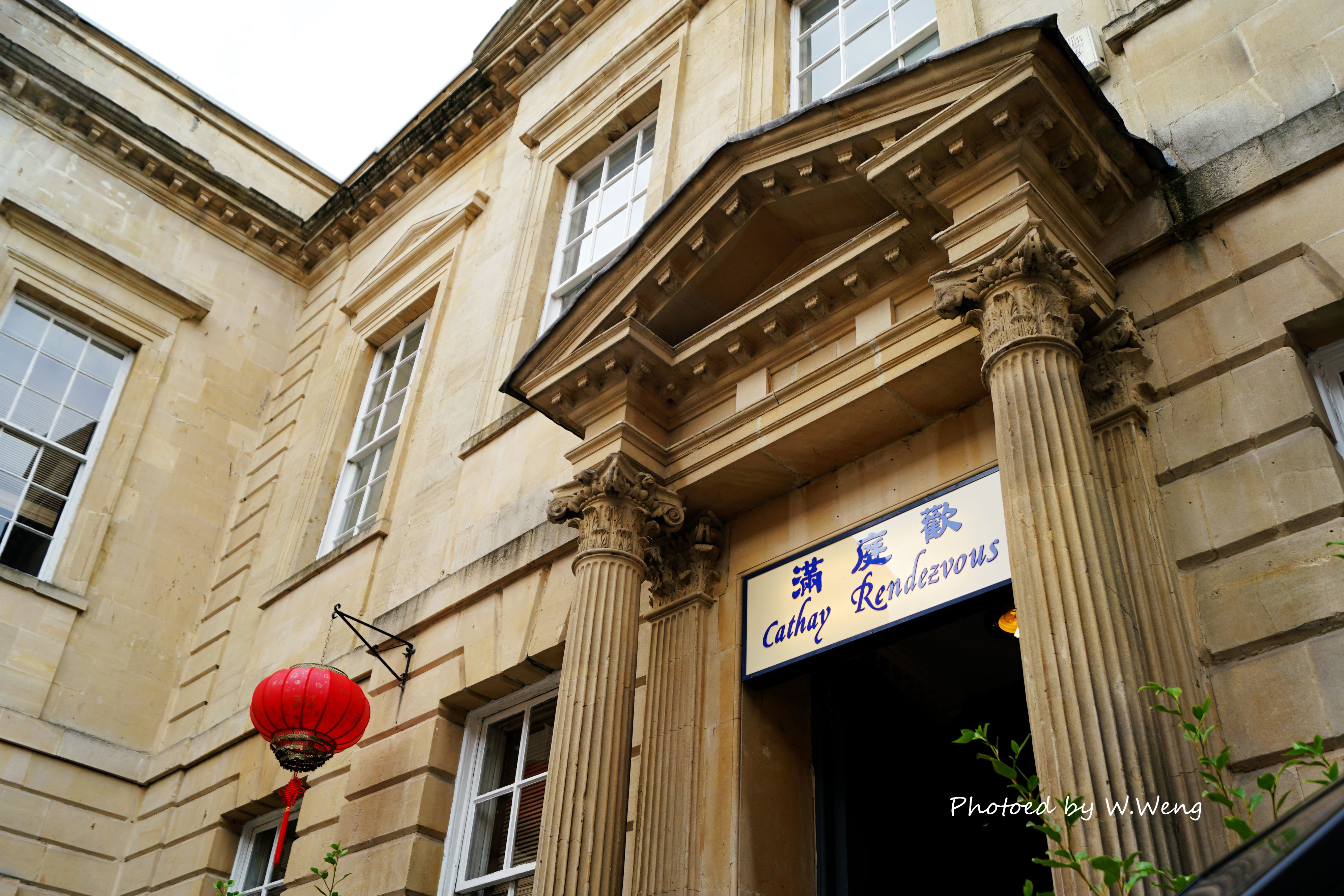 Cathay Rendezvous / Best Chinese Restaurant in Bristol