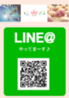 LINE_yattema-su.png