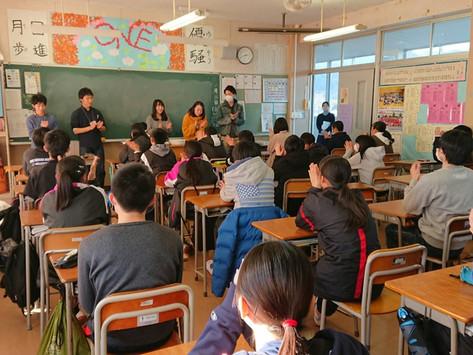 大根中学校での防災授業