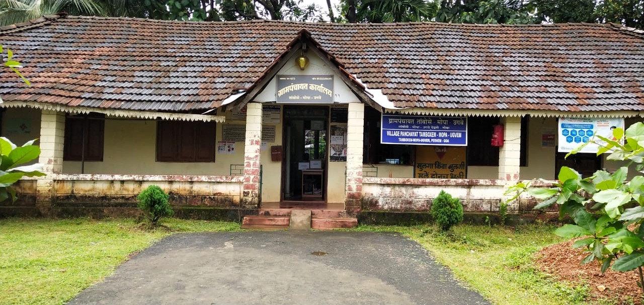Panchayat.JPG