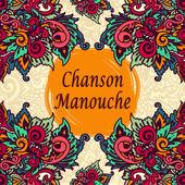 Chanson Manouche - Fardel Manouche