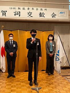 経営資質向上委員会.jpg