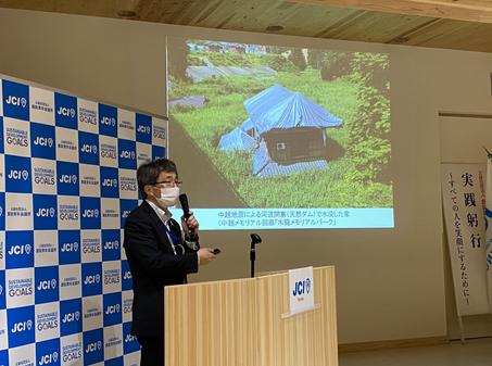飯能市立博物館館長 尾崎泰弘様にご講演いただきました。