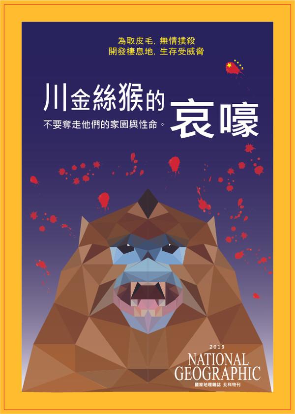 108383028 陳韋杉.png