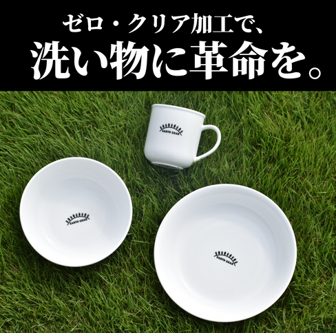 Copy of 大きい 第2弾f Makuake向け画像 (4).png