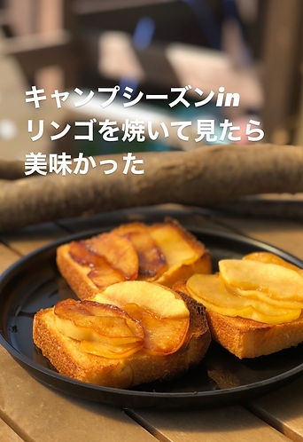 Instagramご感想(6)(青木様).jpg