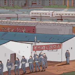 Campi di concentramento nel secolo XXI: il caso degli uiguri