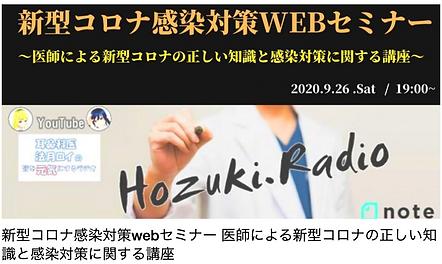 hozuki1.png