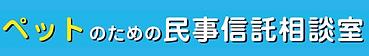 toyama banner1.png
