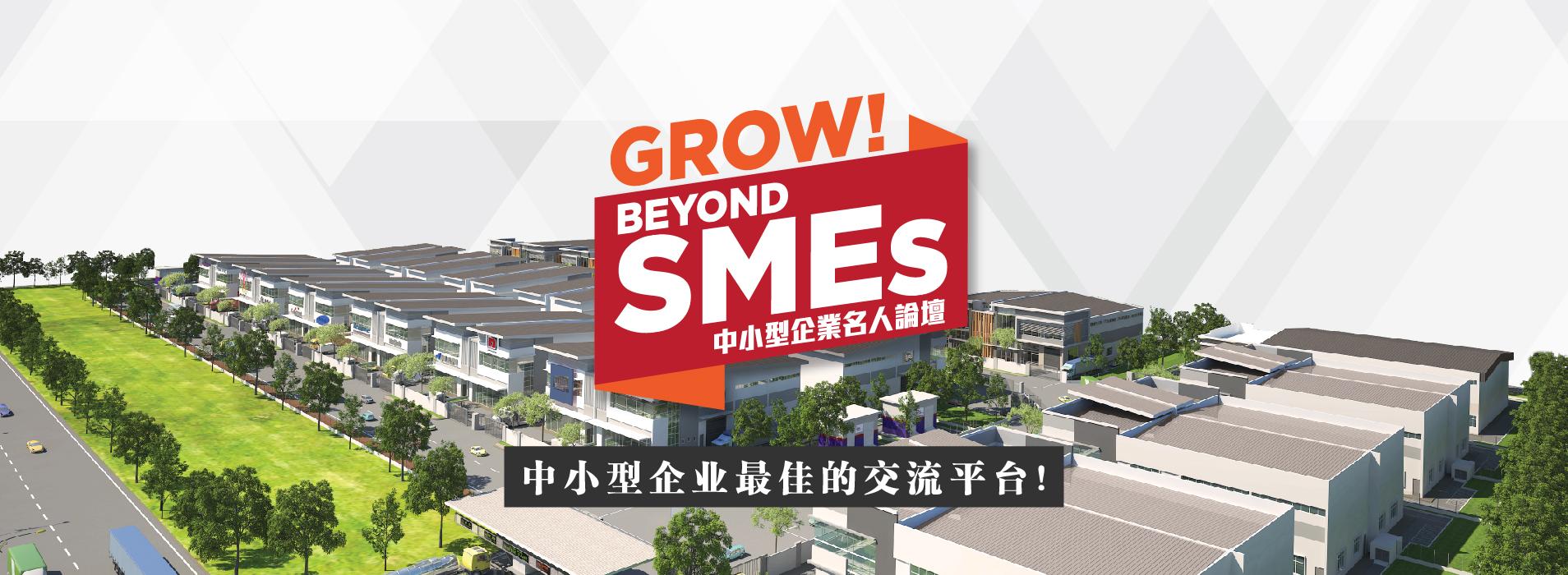 GROW BEYOND SME BN-01