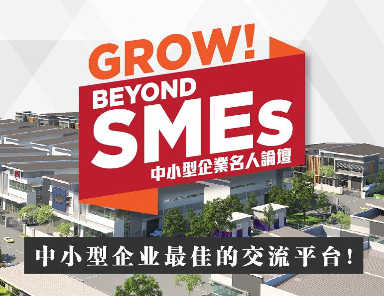 Grow Beyond SMEs