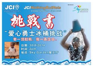 Ice Bucket Challenge!!!