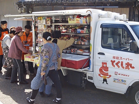 Emerging Concept-Grocery Trucks Serving Neighborhoods with an Offering of Perishables & Beyond