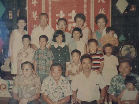 Happy Fathers Day-Remember Gung Gung and Po Po Watt