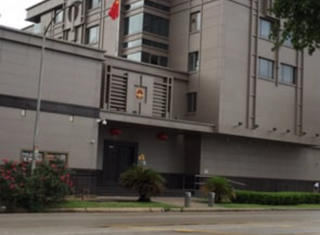 US to China Close Houston Consulate.  Fire in the Courtyard