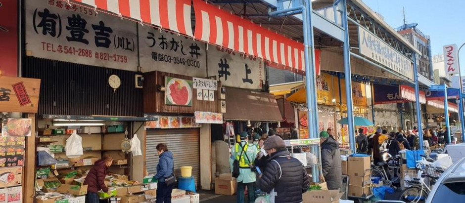 Ginza Fish Market