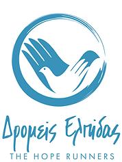 DromeisElpidas_logo_edited.png