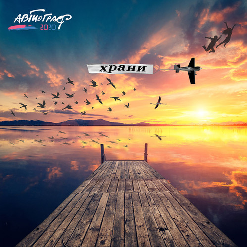 «Khrani» album cover