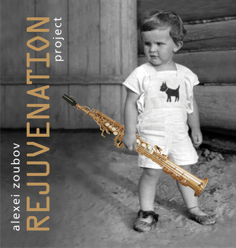 «Rejuvenation» album cover