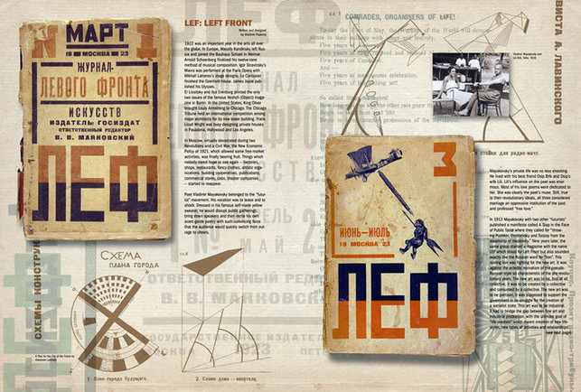 «LEF Front» page design