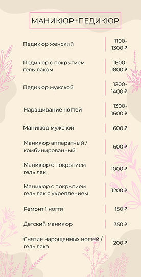 биорев-14_page-0001.jpg