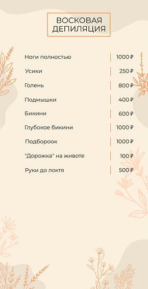 биорев-19_page-0001.jpg