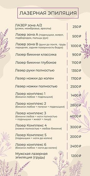 биорев-13_page-0001.jpg