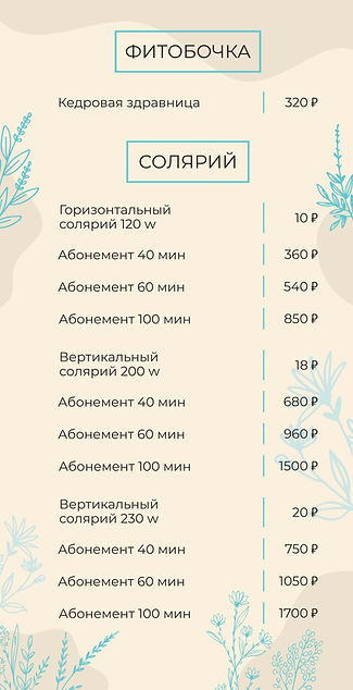 биорев-17_page-0001.jpg