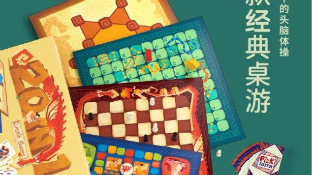 Classic Board Games 经典桌游
