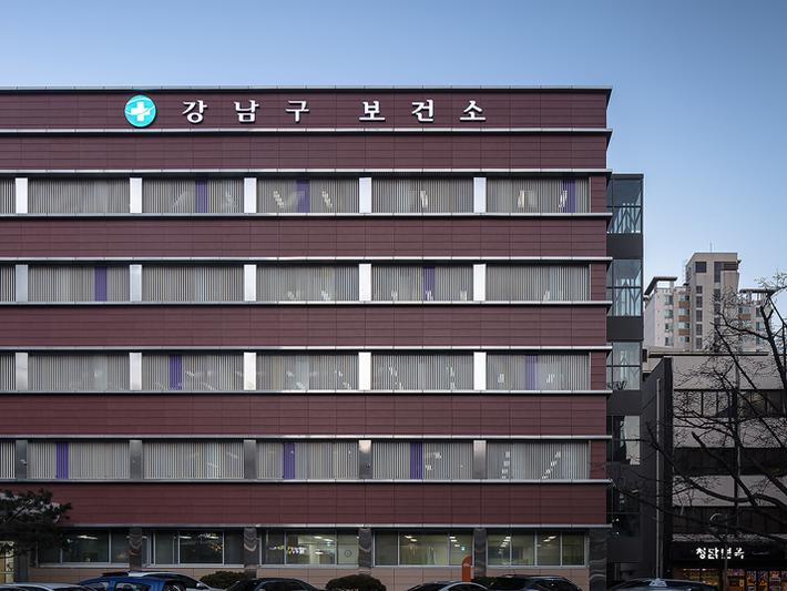 Gangnam-gu Public health center