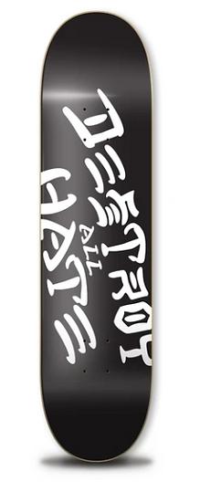 "The Heart Supply Logo Destroy Hate 8.25"" Black Skateboard Deck"