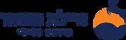 לוגו אירוח.png
