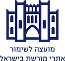 לוגו שימור.png