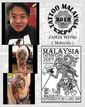 JasonWong.jpg
