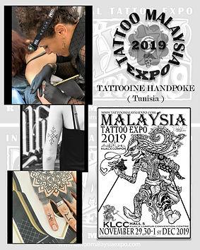 tattooine.jpg