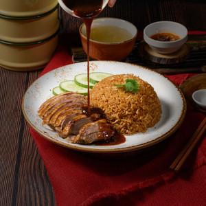 Classic Braised Duck Rice