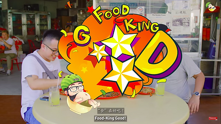food king.png