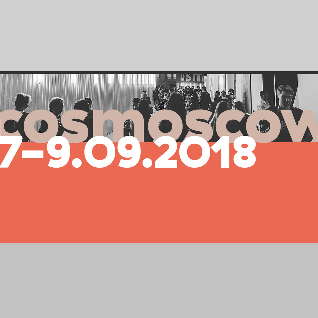 2018 | COSMOSCOW