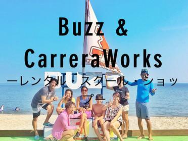 BUZZ・カレラワークス