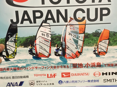 TOYOTA JAPAN CUP