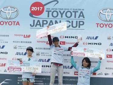 TOYOTA JAPAN CUP WOMEN