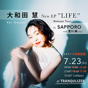 Kei-Sapporo-0723.png